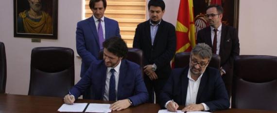 UGD-potpisha-Dogovor-za-sorabotka-so-Univerzitetot-vo-Uroshevac-Ferizaj-Kosovo.jpg