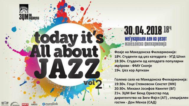 jazz-770x454.jpg