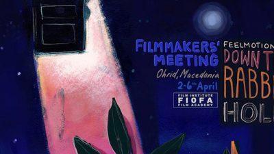 """Почнува третиот студентски филмски фестивал """"Филмоција"""""""