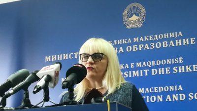 МОН ги објави измените на Законот за основно образование, сугестии ќе се примаат еден месец