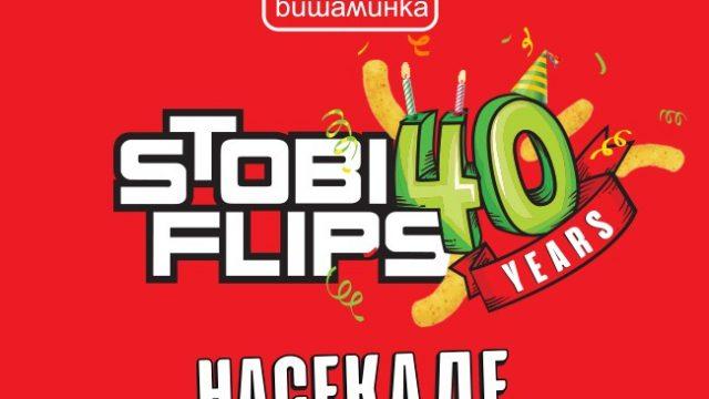 stobi-flips.jpg