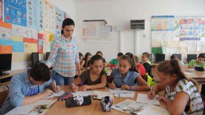 Во најдоброто училиште ќе добиваат за една третина …