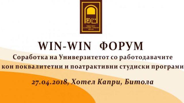 za_na_web_Win_Win.jpg
