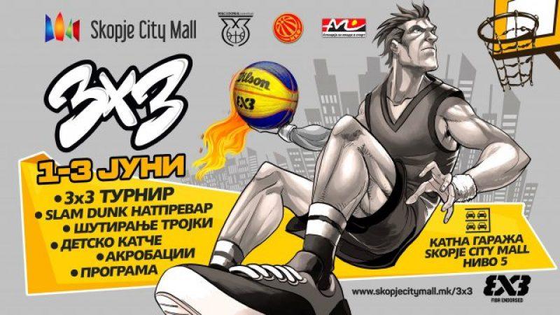 """Голем спортски хепенинг – """"3х3"""" баскет турнир и многу забава на едно место"""