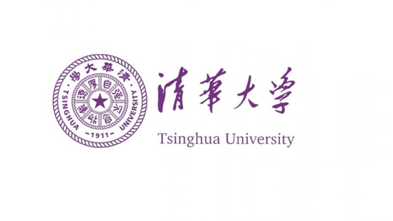 Меѓународна летна школа – Доживувајќи ја Кина