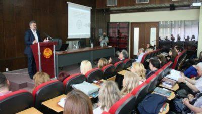 """Меѓународна конференција """"Современо воспитание и образование – состојби, предизвици и перспективи"""""""