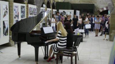 Изложба и концерт на УГД
