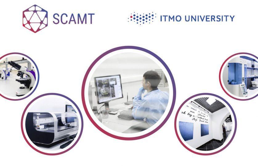 Master-SCAMT-1.jpg