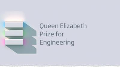 Награда за инженеринг 2019