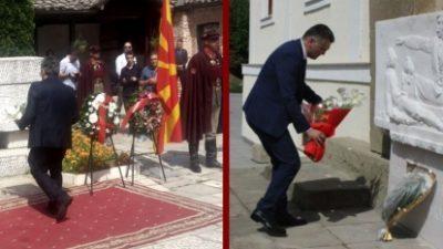 УГД учествуваше во одбележувањето на 115 години од загинувањето на Гоце Делчев