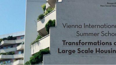Виенска меѓународна летна школа 2018