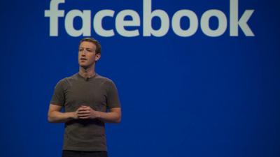 Фејсбук користел приватни податоци на корисниците?