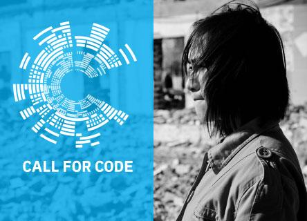 ibm-call-for-code.jpg