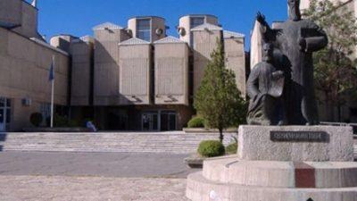 """Универзитетот """"Св. Кирил и Методиј"""" одбележува 69 …"""