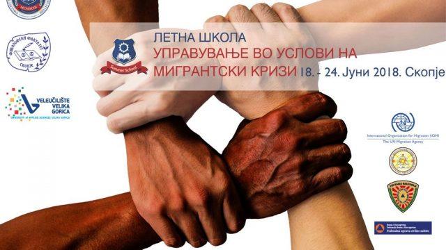 plakat-mk-1.jpg