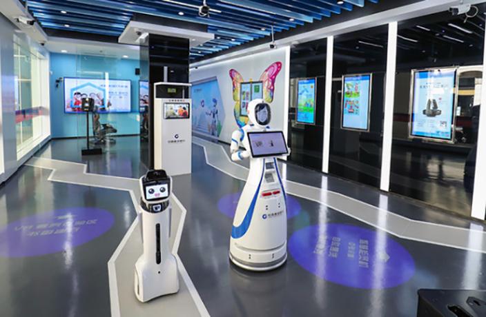 robot-bank-shanghai.jpg