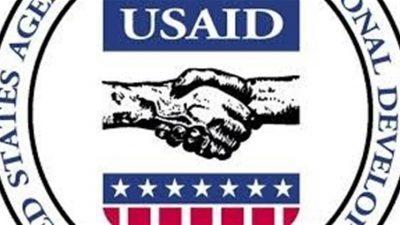 Нов агрегатен веб портал на УСАИД