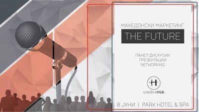 Во петок се одржува првата македонска маркетинг конференција