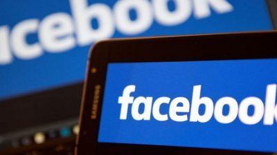 Фејсбук истражување – Глобална писменост и пристапност 2018