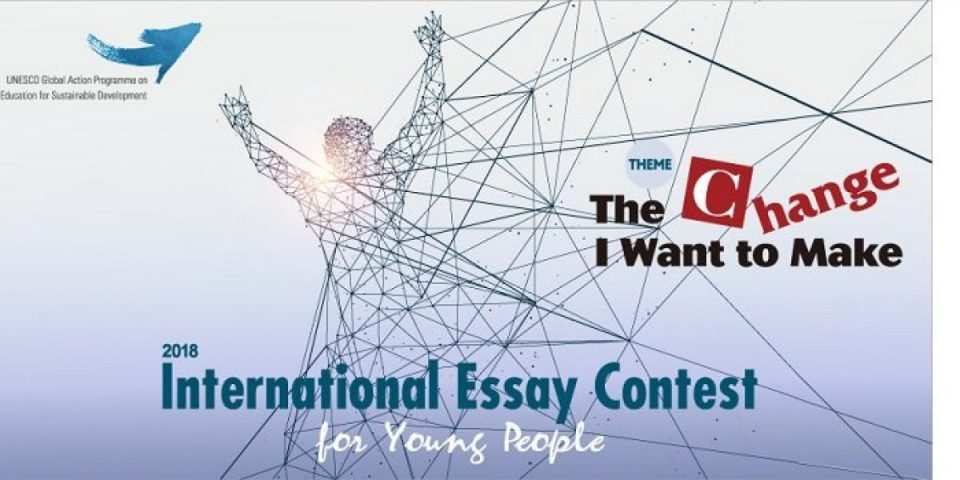 International-Essay-Contest-for-Young-People.jpg