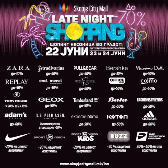 LATE-NIGHT-2018-01-1024x1024.jpg