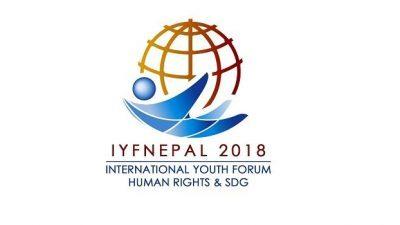 Меѓународен младински форум за цели за човекови права и одржлив развој 2018