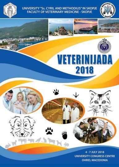 Veterinijada-2018.jpg