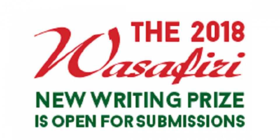 Wasafiri-New-Writing-Prize-2018.png