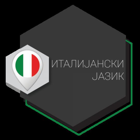 italijanski-jazik-28-600x600.png
