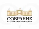 Oглас за вработување во Собранието на Република …