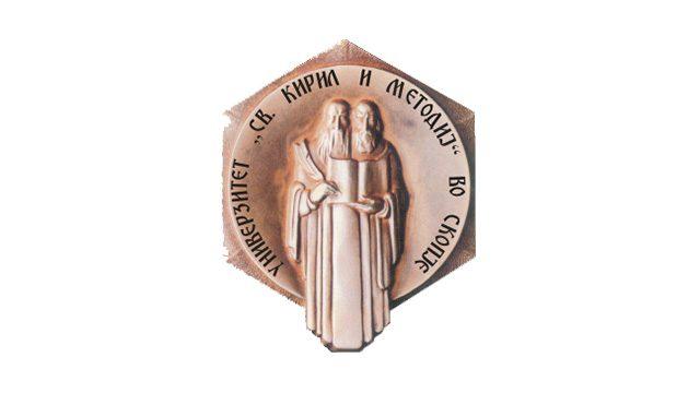 ukim-logo.jpg