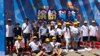 Посета на Универзитетот за хемиски технологии во Шенгјанг (Кина)