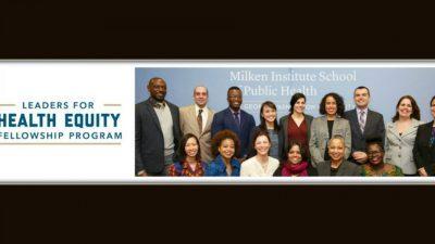 Лидери за програма за стипендии за здравство 2019