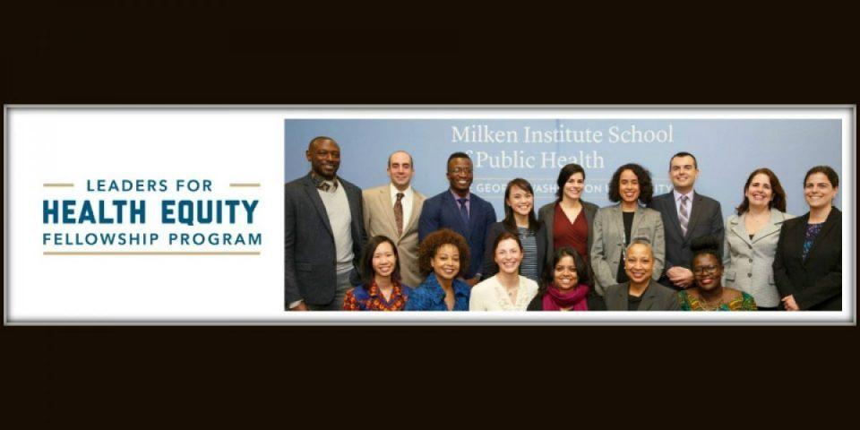 Leaders-for-Health-Equity-Fellowship-Program-2019.jpg