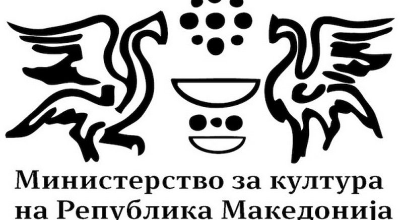 Ministerstvo-za-kultura-logo_cr-800x437.jpg