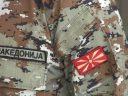 Конкурс за 125 работни места во Армијата на Р. …