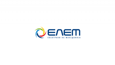 ЕЛЕМ вработува – Плата до 38.000 денари