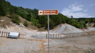 Вулканот кај Косел ќе се промовира како атрактивна туристичка дестинација