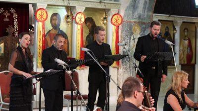 """""""Охридско лето"""" во знакот на полската барокна музика"""
