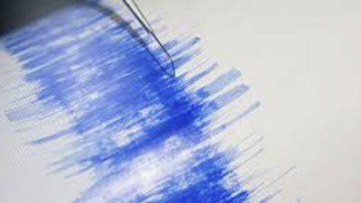 Исландски научници предвидуваат земјотреси со помош на оптички кабли