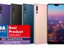 """HUAWEI P20 Pro на Huawei прогласен од EISA за """"Најдобар паметен …"""