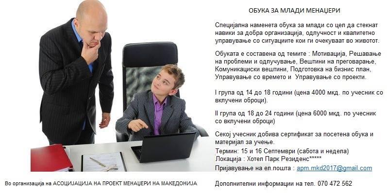 38492181_1844025385634777_7021696849450893312_n.jpg
