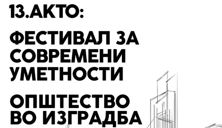 Akto-poster.jpg