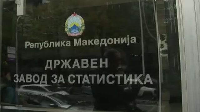 drzhaven-zavod-za-statistika-min.jpg