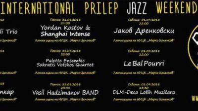 Почнува Меѓународен џез фестивал во Прилеп