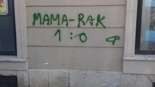 grafittt.jpg