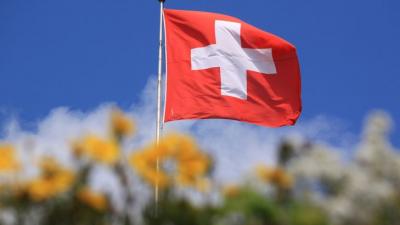 Стипендии за докторски и постдокторски студии и истражувања во Швајцарија за академската 2019/2020 година