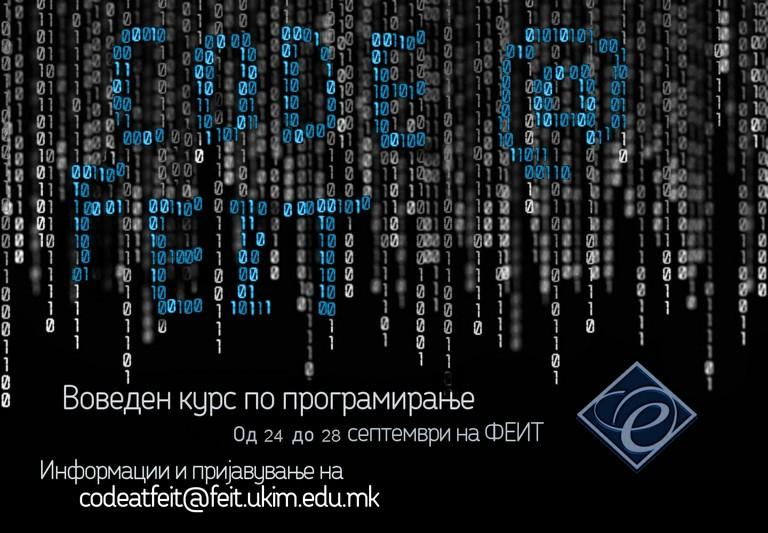 Code-FEIT_2018.jpg