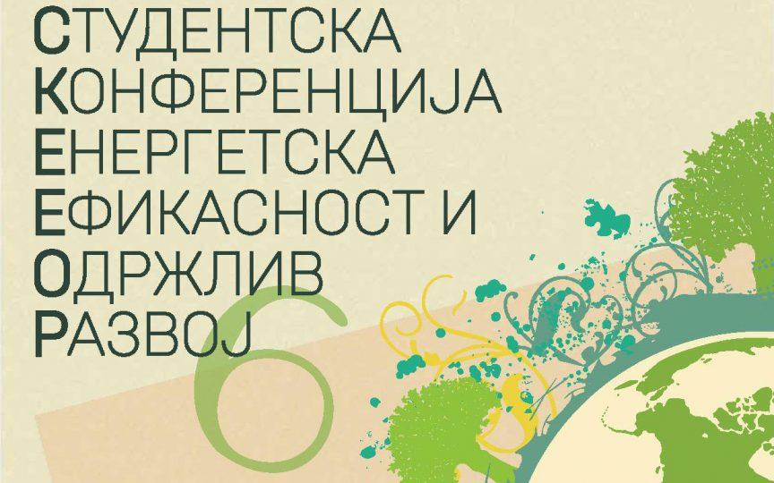 SKEEOR-poster1.jpg