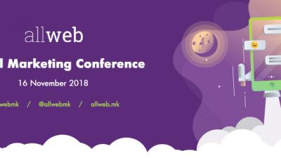 Најавено седмото издание на AllWeb- конференција за дигитални комуникации